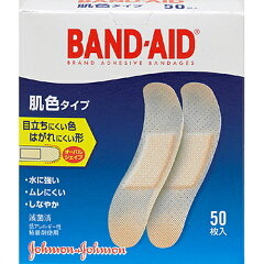 バンドエイド 肌色スタンダードサイズ50枚入/バンドエイド(BAND-AID)/肌色タイプ絆創膏/税込205...