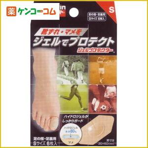バトルウィン ジェルプロテクター 足の指・足裏用 Sサイズ 6枚入[バトルウィン 靴ずれ・うお…