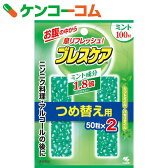 ブレスケア ミント つめ替用 100粒[ブレスケア 口臭清涼剤]【あす楽対応】