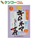 ダイエットギムネマシルベスタ茶 5g×32包