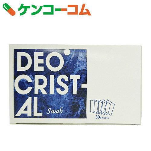 薬用 デオクリスタル スアブ 消臭シート(ふきとりタイプ) 30包