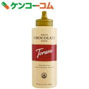 トラーニ フレーバー ホワイトチョコレートソース チョコレート