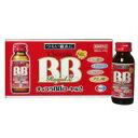 チョコラBBローヤル2 50ml*10本/チョコラBB/滋養強壮、肉体疲労の栄養補給に/送料無料チョコラB...