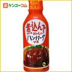 日本食研 煮込んでおいしいハンバーグソース 340g/日本食研/ハンバーグソース/税込2052円以上送...