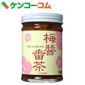 梅醤番茶 180g[アイリス(iris) 梅醤番茶(マクロビオティック)]【あす楽対応】