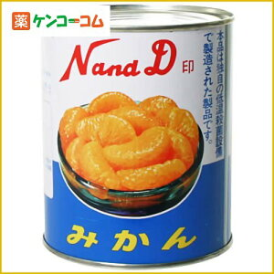 国産みかん Lサイズ粒 830g[フルーツ缶詰]【あす楽対応】