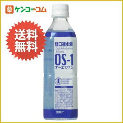 経口補水液 OS-1 オーエスワン 500ml×24本[ケンコーコム 大塚製薬 OS-1(オー…
