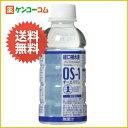 経口補水液 OS-1 オーエスワン 200ml×30本/OS-1(オーエスワン)/経口補水液/送料無料経口補水液...