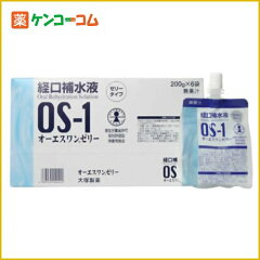 経口補水液 OS-1 オーエスワンゼリー 200g×6個/OS-1(オーエスワン)/経口補水液/税込2052円以上...
