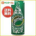 【訳あり】ペリエ 炭酸水 330ml×24缶(並行輸入品)/ペリエ(Perrier)/炭酸水(スパークリングウォ...