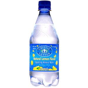 クリスタルガイザー スパークリングレモン 炭酸水(無果汁) 532ml*24本入り(並行輸入品)/クリス...