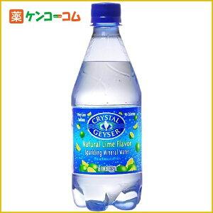 クリスタルガイザー スパークリングライム 炭酸水(無果汁) 532ml×24本(並行輸入品)/クリスタル...