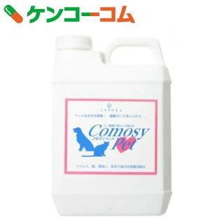 Comosy(コモスイ)ペット除菌剤2L