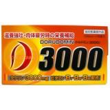ドルドミン3000 (100ml*10本入)/ドルドミン/滋養強壮、肉体疲労の栄養補給に/税込980以上送料...