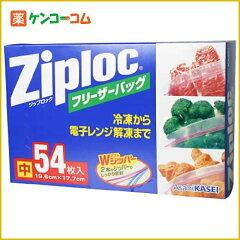 ジップロック フリーザーバッグ 中 54枚入/ジップロック/キッチンバッグ(袋)/税抜1900円以上送...