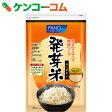 ファンケル発芽米 2kg[ケンコーコム ファンケル 発芽玄米]【13_k】【rank】【あす楽対応】