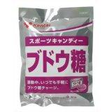 「Kentai(ケンタイ) スポーツキャンディー ブドウ糖」運動中、いつでも手軽にチャージできる...