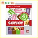 SOYJOY(ソイジョイ) カロリーコントロール80 12本入/SOYJOY(ソイジョイ)/バランス栄養食品/税込...