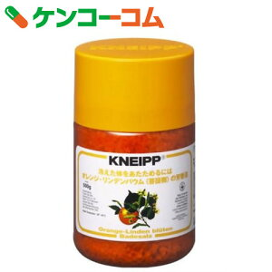 クナイプ バスソルト オレンジ・リンデンバウム