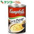 キャンベル コーンポタージュ 305g[キャンベル ポタージュスープ]【あす楽対応】