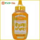 マルミ オリゴ糖&ハチミツ (ポリ) 1000g[マルミ はちみつ ハチミツ 蜂蜜]【あす楽対&