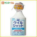 フマキラー アルコール除菌ウイルシャット 400ml/消毒・除菌剤/税込\1980以上送料無料