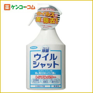 フマキラー アルコール除菌ウイルシャット 400ml/ウィルシャット/消毒・除菌剤/税込\1980以上送...