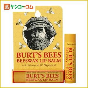 バーツビーズ ビーズワックスリップバームスティック 4.25g(正規輸入品)/Burts Bees(バーツビー...