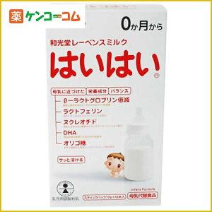 レーベンスミルク はいはい スティックパック 13g×10本/はいはい/レギュラータイプ粉ミルク(0...