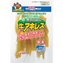 「無添加良品 牛アキレス 150g」歯と歯茎の健康に、たのしく噛めるガムタイプの犬用おやつで...