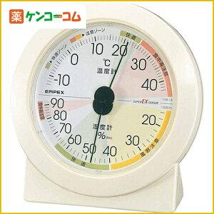 エンペックス 高精度UD温・湿度計 EX-2831[温湿度計]