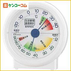 エンペックス 生活管理温・湿度計 TM-2401/EMPEX(エンペックス)/温湿度計/税込\1980以上送料無...