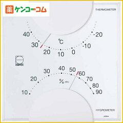 エンペックス エルム温・湿度計 LV-4901[温湿度計 ケンコーコム]【あす楽対応】
