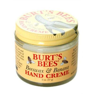 バーツビーズ ハンドクリーム ビーズワックスアンドバナナ57g(正規輸入品)/Burts Bees(バーツビ...