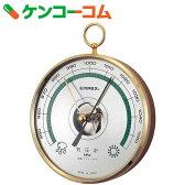 エンペックス 予報官 気圧計 BA-654[気圧計]【送料無料】