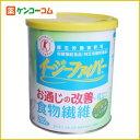 イージーファイバー 缶 260g[イージーファイバー 食物繊維(ファイバー) 特定保健用食品(トクホ)]【送料無料】