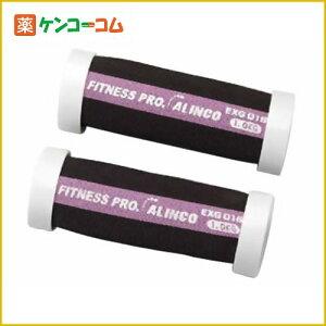 アルインコ ソフトダンベル 1.0kg×2 EXG016/ALINCO(アルインコ)/ダンベル/税込\1980以上送料無料