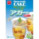 ゼリーの素(アガー) 5g×5袋/Home made CAKE/アガー/税抜1900円以上送料無料ゼリーの素(アガー)...