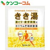 きき湯 カリウム芒硝炭酸湯 30g(入浴剤)[きき湯 発泡入浴剤(炭酸入浴剤)]【あす楽対応】