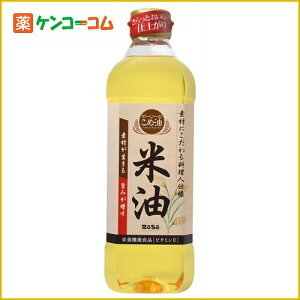 米油 600g/ボーソー/米油(こめ油)/税込2052円以上送料無料米油 600g[ボーソー油脂 米油(こめ油)]