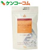 カフェインレス紅茶 ダージリンFOP100% 70g[紅茶]
