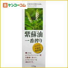 紅花食品 紫蘇油一番搾り(しそ油) 170g[ケンコーコム 紅花食品 しそ油(えごま油)]