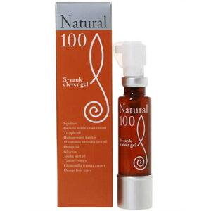 ナチュラル100 クレヴァージェル(美容液) 12g/プエラリア 美容液/送料無料ナチュラル100 クレヴ...