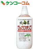 北海道 てんさいオリゴ 1kg[ケンコーコム オリゴ糖]【あす楽対応】