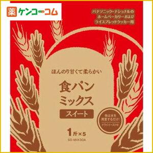 パナソニック ホームベーカリー用食パンミックススイート(1斤分×5個) SD-MIX30A/パナソニック ...