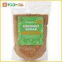 ココウェル ココナッツシュガー 250g/ココウェル/ココナッツシュガー(やし糖)/税抜1900円以上送...