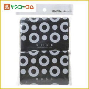 ROSE ローション ブラック ポケットティッシュ10組×4個パック/森実商事/ティッシュペーパー/テ...