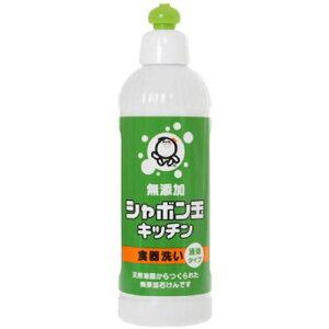 無添加 シャボン玉 キッチン食器洗い 液体タイプ 300ml(無添加石鹸)/シャボン玉石けん/洗剤 食...