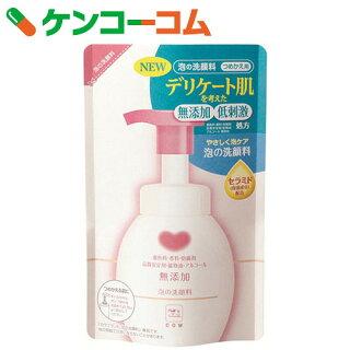 カウブランド無添加泡の洗顔料つめかえ用180ml