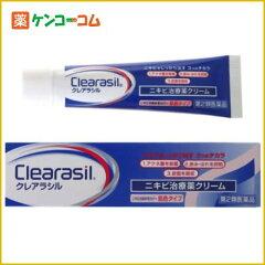 クレアラシル ニキビ治療クリーム 肌色タイプ 18g/クレアラシル/皮膚の薬/ニキビ(にきび)/クリ...